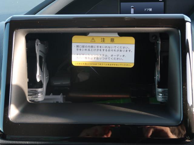 ZS 煌III 登録済未使用車 セーフティセンス 両側パワスラ スマートキー クリアランスソナー オートハイビーム LEDヘッド 純正16AW アイドリングストップ レーンアシスト 7人 現行型(37枚目)