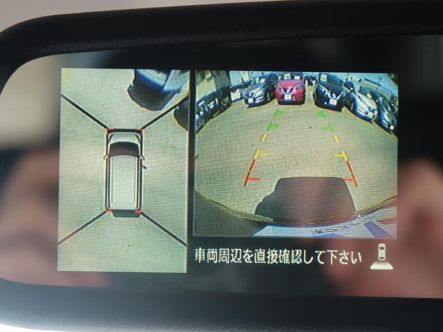 ハイウェイスター X Gパッケージ 純正SDナビ 全周囲カメラ ETC 両側パワスラ 純正15インチAW HIDヘッド スマートキー アイドリングストップ 電動格納ミラー オートエアコン 記録簿 禁煙車(4枚目)