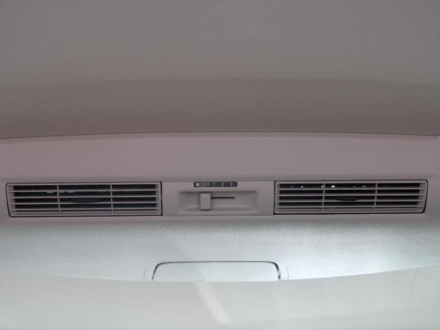 ハイウェイスター X Gパッケージ 純正SDナビ 全周囲カメラ ETC 両側パワスラ 純正15インチAW HIDヘッド スマートキー アイドリングストップ 電動格納ミラー オートエアコン 記録簿 禁煙車(29枚目)