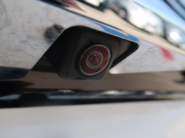 ハイウェイスター X Gパッケージ 純正SDナビ 全周囲カメラ ETC 両側パワスラ 純正15インチAW HIDヘッド スマートキー アイドリングストップ 電動格納ミラー オートエアコン 記録簿 禁煙車(34枚目)