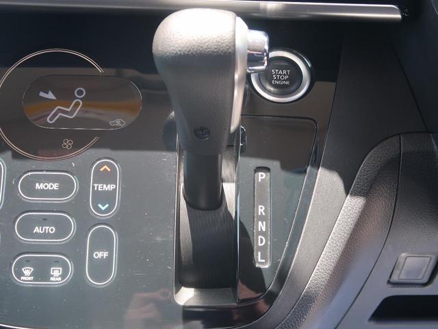 ハイウェイスター X Gパッケージ 純正SDナビ 全周囲カメラ ETC 両側パワスラ 純正15インチAW HIDヘッド スマートキー アイドリングストップ 電動格納ミラー オートエアコン 記録簿 禁煙車(39枚目)