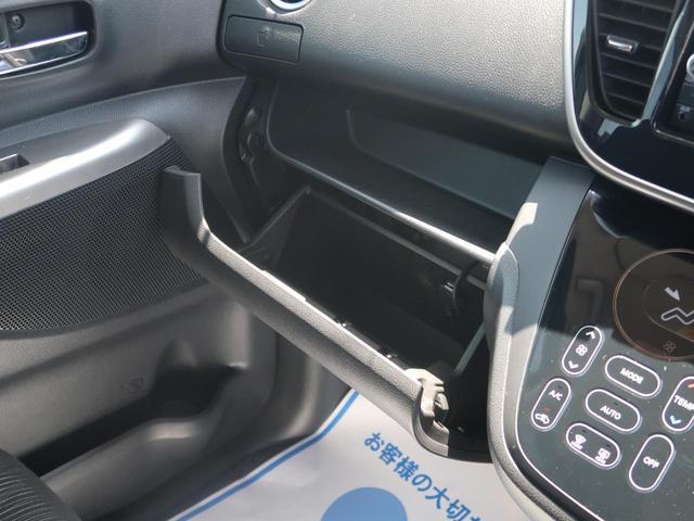 ハイウェイスター X Gパッケージ 純正SDナビ 全周囲カメラ ETC 両側パワスラ 純正15インチAW HIDヘッド スマートキー アイドリングストップ 電動格納ミラー オートエアコン 記録簿 禁煙車(42枚目)