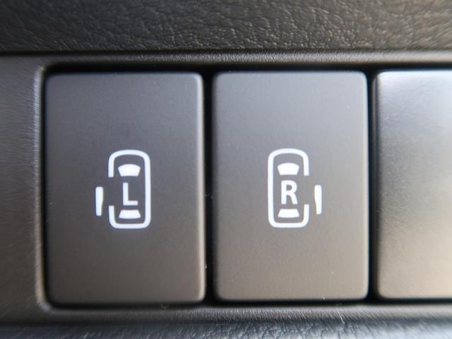 ハイブリッドXS 新品8型ナビ 届出済未使用車 デュアルサポートブレーキ クリアランスソナー 運転席シートヒーター LEDヘッド 両側パワスラ クルコン 純正15インチAW 電動格納ミラー 記録簿 禁煙車(7枚目)