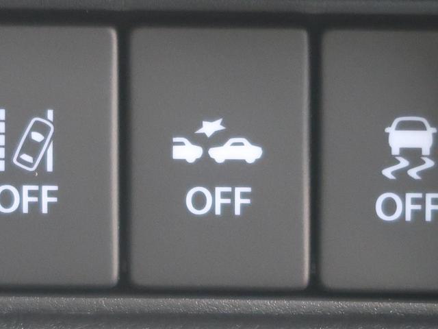 ハイブリッドXS 新品8型ナビ 届出済未使用車 デュアルサポートブレーキ クリアランスソナー 運転席シートヒーター LEDヘッド 両側パワスラ クルコン 純正15インチAW 電動格納ミラー 記録簿 禁煙車(10枚目)