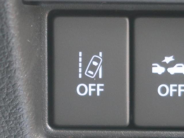 ハイブリッドXS 新品8型ナビ 届出済未使用車 デュアルサポートブレーキ クリアランスソナー 運転席シートヒーター LEDヘッド 両側パワスラ クルコン 純正15インチAW 電動格納ミラー 記録簿 禁煙車(11枚目)