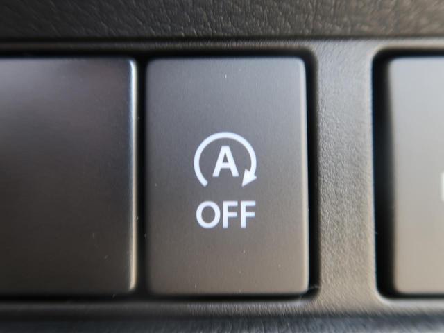 ハイブリッドXS 新品8型ナビ 届出済未使用車 デュアルサポートブレーキ クリアランスソナー 運転席シートヒーター LEDヘッド 両側パワスラ クルコン 純正15インチAW 電動格納ミラー 記録簿 禁煙車(12枚目)