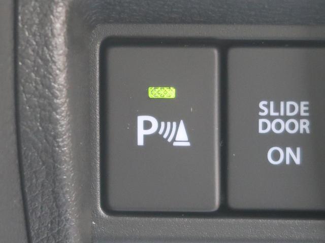 ハイブリッドXS 新品8型ナビ 届出済未使用車 デュアルサポートブレーキ クリアランスソナー 運転席シートヒーター LEDヘッド 両側パワスラ クルコン 純正15インチAW 電動格納ミラー 記録簿 禁煙車(13枚目)