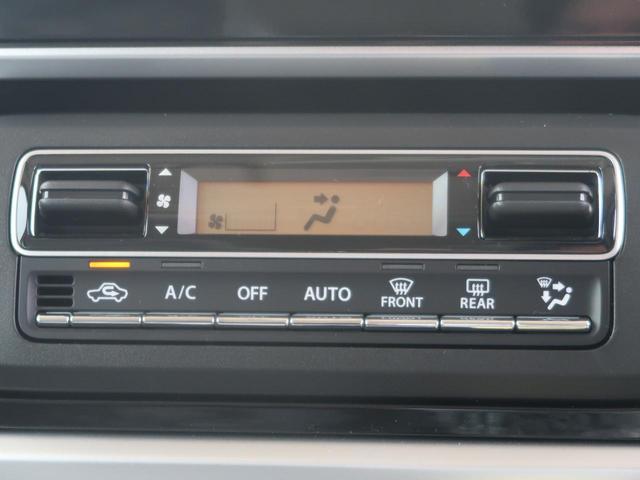 ハイブリッドXS 新品8型ナビ 届出済未使用車 デュアルサポートブレーキ クリアランスソナー 運転席シートヒーター LEDヘッド 両側パワスラ クルコン 純正15インチAW 電動格納ミラー 記録簿 禁煙車(14枚目)