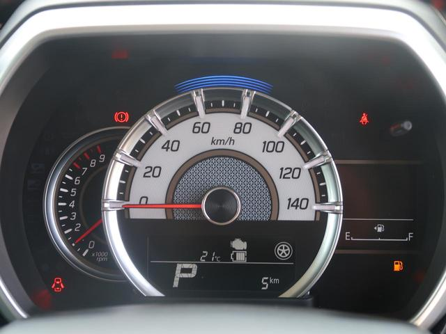 ハイブリッドXS 新品8型ナビ 届出済未使用車 デュアルサポートブレーキ クリアランスソナー 運転席シートヒーター LEDヘッド 両側パワスラ クルコン 純正15インチAW 電動格納ミラー 記録簿 禁煙車(36枚目)