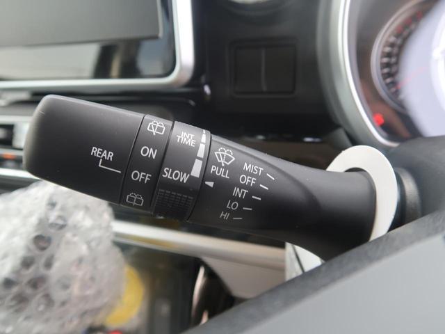 ハイブリッドXS 新品8型ナビ 届出済未使用車 デュアルサポートブレーキ クリアランスソナー 運転席シートヒーター LEDヘッド 両側パワスラ クルコン 純正15インチAW 電動格納ミラー 記録簿 禁煙車(38枚目)