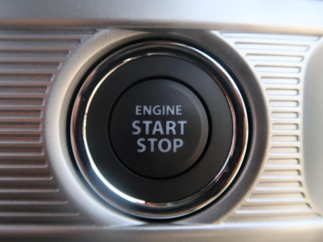 ハイブリッドXS 新品8型ナビ 届出済未使用車 デュアルサポートブレーキ クリアランスソナー 運転席シートヒーター LEDヘッド 両側パワスラ クルコン 純正15インチAW 電動格納ミラー 記録簿 禁煙車(39枚目)