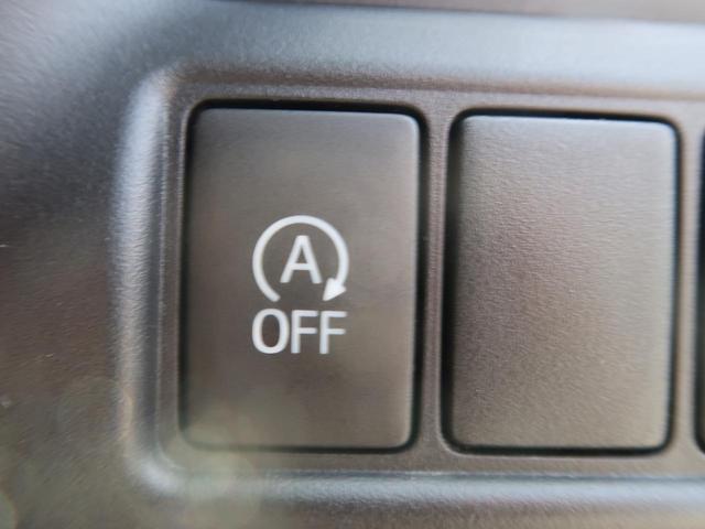X SDナビ バックモニター ETC クリアランスソナー 衝突軽減装置 パワースライドドア LEDヘッド ドライブレコーダー オートハイビーム 記録簿 禁煙車(10枚目)
