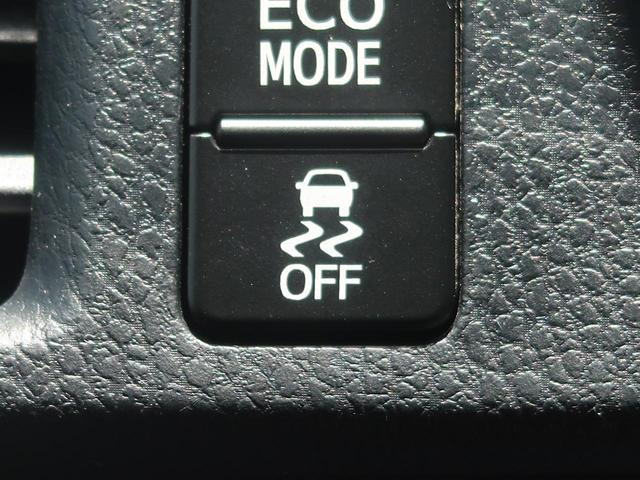 X SDナビ バックモニター ETC クリアランスソナー 衝突軽減装置 パワースライドドア LEDヘッド ドライブレコーダー オートハイビーム 記録簿 禁煙車(40枚目)
