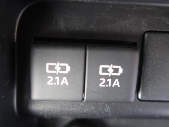 X SDナビ バックモニター ETC クリアランスソナー 衝突軽減装置 パワースライドドア LEDヘッド ドライブレコーダー オートハイビーム 記録簿 禁煙車(42枚目)