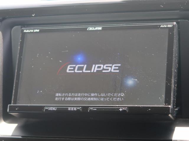 X SDナビ バックモニター ETC クリアランスソナー 衝突軽減装置 パワースライドドア LEDヘッド ドライブレコーダー オートハイビーム 記録簿 禁煙車(47枚目)