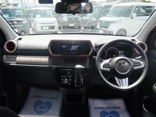 シルク SAIII SDナビ バックモニター ETC LEDヘッド 衝突軽減装置 クリアランスソナー オートハイビーム ドライブレコーダー 電動格納ミラー 記録簿 禁煙車(2枚目)