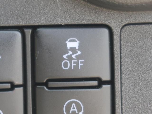 シルク SAIII SDナビ バックモニター ETC LEDヘッド 衝突軽減装置 クリアランスソナー オートハイビーム ドライブレコーダー 電動格納ミラー 記録簿 禁煙車(9枚目)