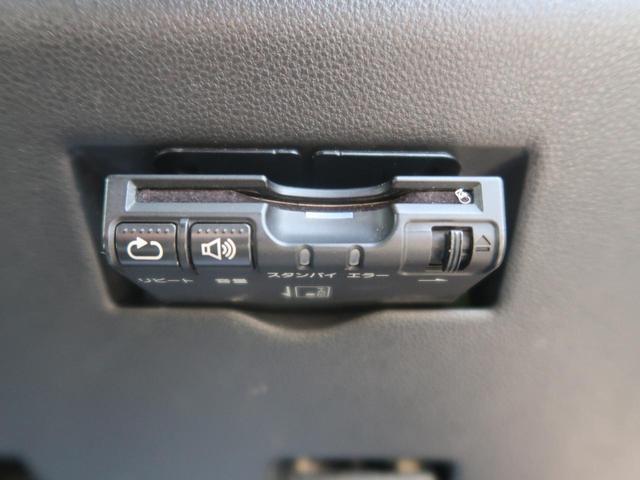 シルク SAIII SDナビ バックモニター ETC LEDヘッド 衝突軽減装置 クリアランスソナー オートハイビーム ドライブレコーダー 電動格納ミラー 記録簿 禁煙車(10枚目)