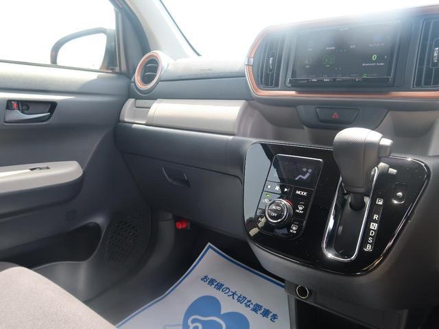 シルク SAIII SDナビ バックモニター ETC LEDヘッド 衝突軽減装置 クリアランスソナー オートハイビーム ドライブレコーダー 電動格納ミラー 記録簿 禁煙車(32枚目)