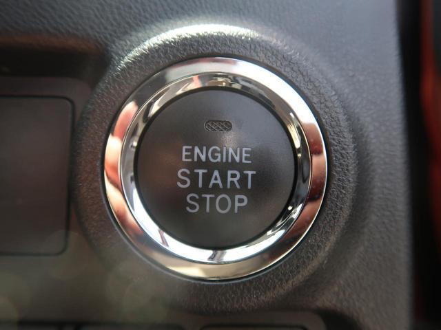 シルク SAIII SDナビ バックモニター ETC LEDヘッド 衝突軽減装置 クリアランスソナー オートハイビーム ドライブレコーダー 電動格納ミラー 記録簿 禁煙車(33枚目)