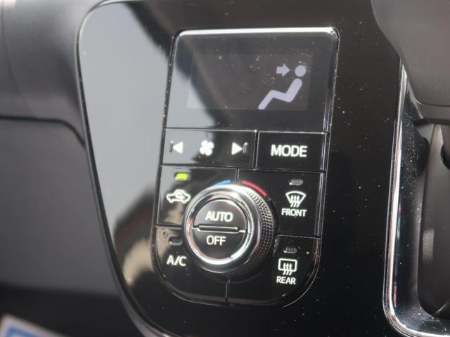 シルク SAIII SDナビ バックモニター ETC LEDヘッド 衝突軽減装置 クリアランスソナー オートハイビーム ドライブレコーダー 電動格納ミラー 記録簿 禁煙車(35枚目)