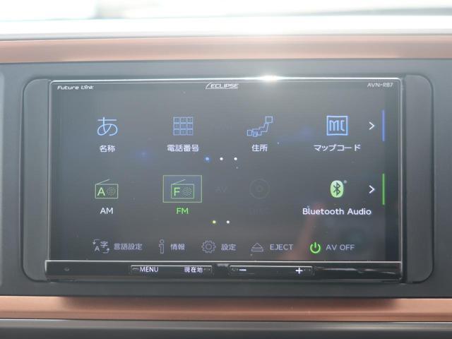 シルク SAIII SDナビ バックモニター ETC LEDヘッド 衝突軽減装置 クリアランスソナー オートハイビーム ドライブレコーダー 電動格納ミラー 記録簿 禁煙車(36枚目)