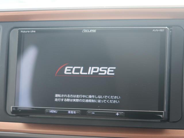 シルク SAIII SDナビ バックモニター ETC LEDヘッド 衝突軽減装置 クリアランスソナー オートハイビーム ドライブレコーダー 電動格納ミラー 記録簿 禁煙車(38枚目)