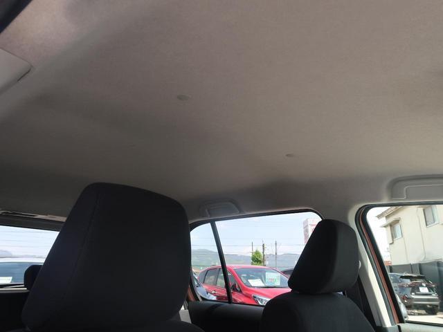 シルク SAIII SDナビ バックモニター ETC LEDヘッド 衝突軽減装置 クリアランスソナー オートハイビーム ドライブレコーダー 電動格納ミラー 記録簿 禁煙車(47枚目)