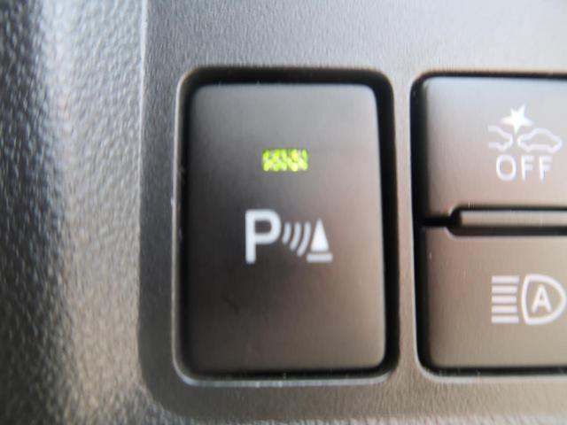 シルク SAIII SDナビ バックモニター ETC 衝突軽減装置 クリアランスソナー LEDヘッド オートハイビーム ドライブレコーダー アイドリングストップ 記録簿 禁煙車(6枚目)