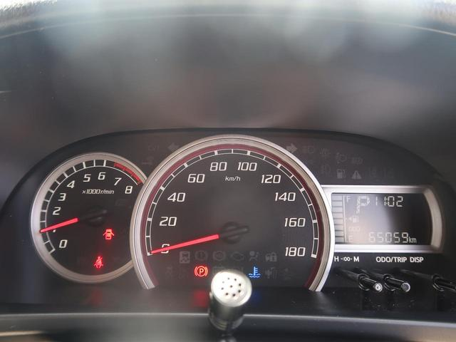 シルク SAIII SDナビ バックモニター ETC 衝突軽減装置 クリアランスソナー LEDヘッド オートハイビーム ドライブレコーダー アイドリングストップ 記録簿 禁煙車(30枚目)