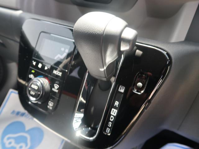 シルク SAIII SDナビ バックモニター ETC 衝突軽減装置 クリアランスソナー LEDヘッド オートハイビーム ドライブレコーダー アイドリングストップ 記録簿 禁煙車(35枚目)