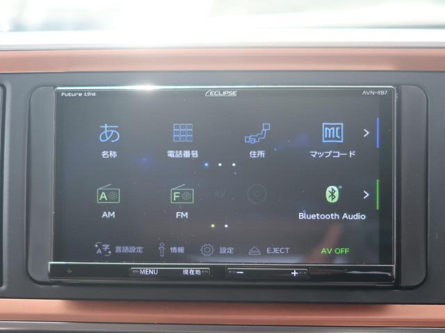 シルク SAIII SDナビ バックモニター ETC 衝突軽減装置 クリアランスソナー LEDヘッド オートハイビーム ドライブレコーダー アイドリングストップ 記録簿 禁煙車(37枚目)