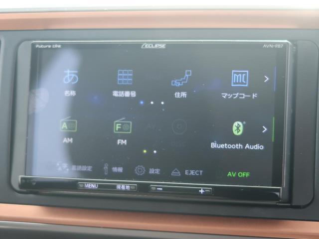 シルク SAIII SDナビ バックモニター ETC 衝突軽減装置 クリアランスソナー LEDヘッド オートハイビーム ドライブレコーダー アイドリングストップ 記録簿 禁煙車(38枚目)
