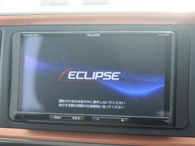 シルク SAIII SDナビ バックモニター ETC 衝突軽減装置 クリアランスソナー LEDヘッド オートハイビーム ドライブレコーダー アイドリングストップ 記録簿 禁煙車(39枚目)