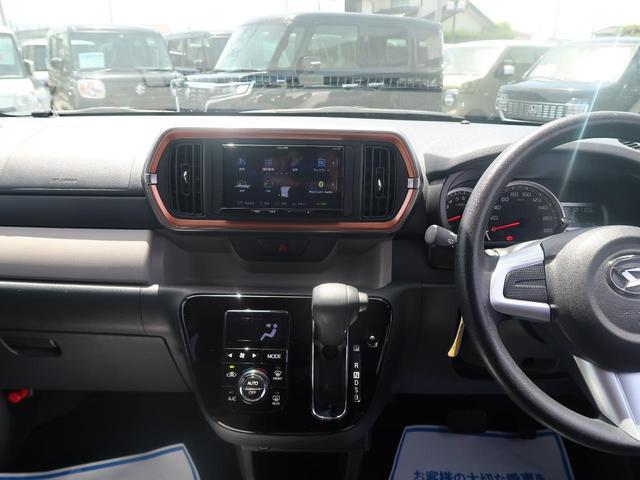 シルク SAIII SDナビ バックモニター ETC 衝突軽減装置 クリアランスソナー LEDヘッド オートハイビーム ドライブレコーダー アイドリングストップ 記録簿 禁煙車(44枚目)