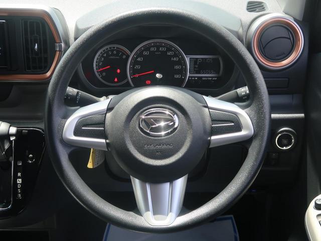 シルク SAIII SDナビ バックモニター ETC 衝突軽減装置 クリアランスソナー LEDヘッド オートハイビーム ドライブレコーダー アイドリングストップ 記録簿 禁煙車(45枚目)