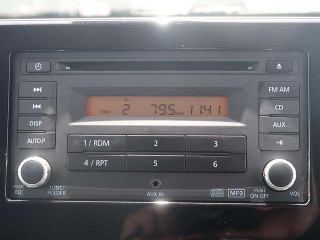 T 純正オーディオ クリアランスソナー LEDヘッド 衝突軽減装置 スマートキー 電動格納ミラー 純正15インチAW アイドリングストップ 前席シートヒーター 記録簿 禁煙車(3枚目)