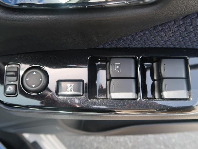 T 純正オーディオ クリアランスソナー LEDヘッド 衝突軽減装置 スマートキー 電動格納ミラー 純正15インチAW アイドリングストップ 前席シートヒーター 記録簿 禁煙車(26枚目)