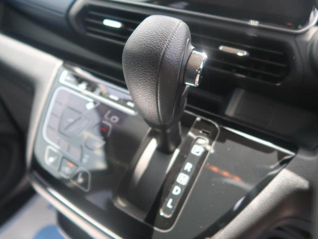 T 純正オーディオ クリアランスソナー LEDヘッド 衝突軽減装置 スマートキー 電動格納ミラー 純正15インチAW アイドリングストップ 前席シートヒーター 記録簿 禁煙車(33枚目)