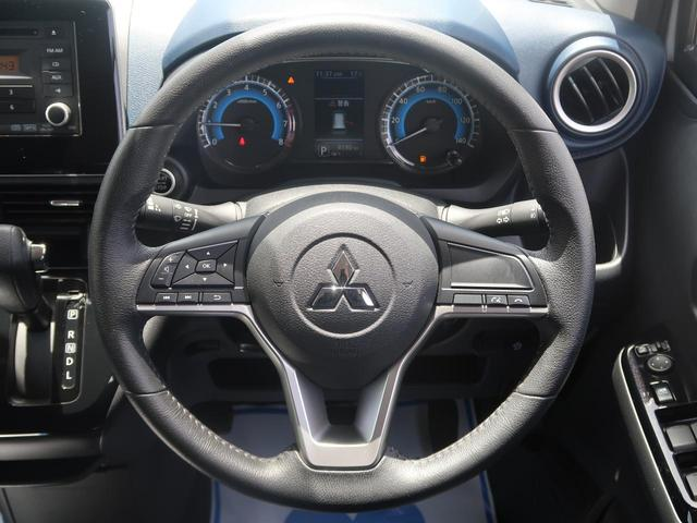 T 純正オーディオ クリアランスソナー LEDヘッド 衝突軽減装置 スマートキー 電動格納ミラー 純正15インチAW アイドリングストップ 前席シートヒーター 記録簿 禁煙車(43枚目)