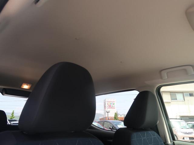 T 純正オーディオ クリアランスソナー LEDヘッド 衝突軽減装置 スマートキー 電動格納ミラー 純正15インチAW アイドリングストップ 前席シートヒーター 記録簿 禁煙車(45枚目)