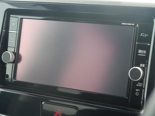 ハイウェイスター X Gパッケージ 純正SDナビ 全方位カメラ フルセグ 衝突被害軽減装置 両側パワスラ LEDヘッド アイドリングストップ インテリキー 横滑り防止 純正15AW ETC ドラレコ オートエアコン 記録簿 禁煙車(3枚目)
