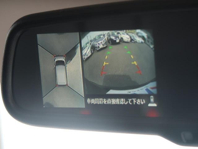 ハイウェイスター X Gパッケージ 純正SDナビ 全方位カメラ フルセグ 衝突被害軽減装置 両側パワスラ LEDヘッド アイドリングストップ インテリキー 横滑り防止 純正15AW ETC ドラレコ オートエアコン 記録簿 禁煙車(4枚目)