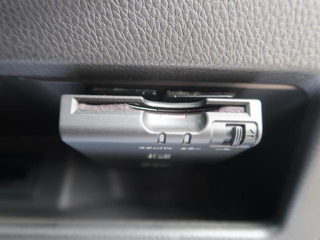 ハイウェイスター X Gパッケージ 純正SDナビ 全方位カメラ フルセグ 衝突被害軽減装置 両側パワスラ LEDヘッド アイドリングストップ インテリキー 横滑り防止 純正15AW ETC ドラレコ オートエアコン 記録簿 禁煙車(11枚目)