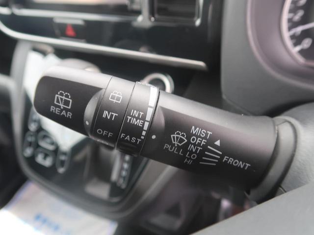 ハイウェイスター X Gパッケージ 純正SDナビ 全方位カメラ フルセグ 衝突被害軽減装置 両側パワスラ LEDヘッド アイドリングストップ インテリキー 横滑り防止 純正15AW ETC ドラレコ オートエアコン 記録簿 禁煙車(33枚目)