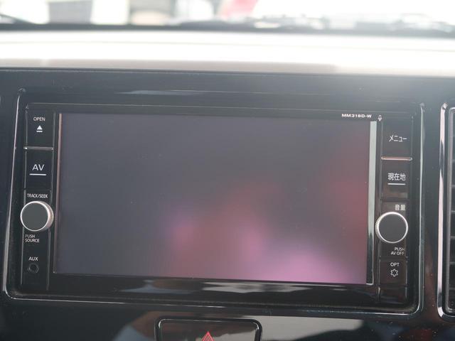 ハイウェイスター X Gパッケージ 純正SDナビ 全方位カメラ フルセグ 衝突被害軽減装置 両側パワスラ LEDヘッド アイドリングストップ インテリキー 横滑り防止 純正15AW ETC ドラレコ オートエアコン 記録簿 禁煙車(38枚目)