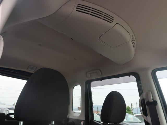 ハイウェイスター X Gパッケージ 純正SDナビ 全方位カメラ フルセグ 衝突被害軽減装置 両側パワスラ LEDヘッド アイドリングストップ インテリキー 横滑り防止 純正15AW ETC ドラレコ オートエアコン 記録簿 禁煙車(50枚目)