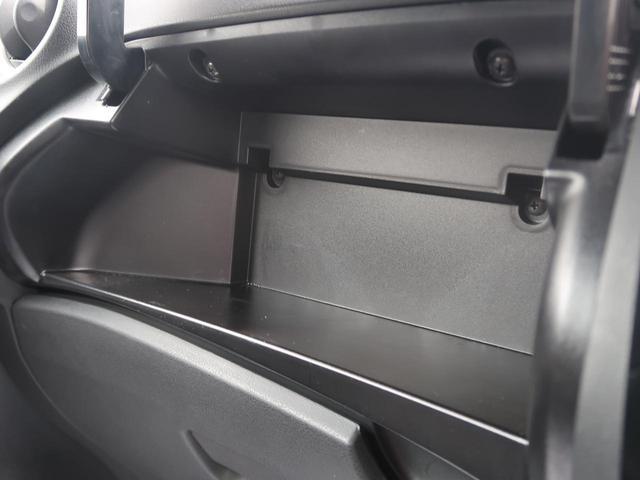 e-パワー X 純正SDナビ フルセグTV エマージェンシーブレーキ インテリキー オートエアコン レーンアシスト プライバシーガラス ヘッドライトレベライザー プライバシーガラス(42枚目)