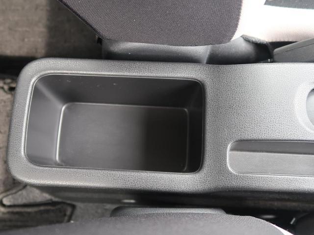 e-パワー X 純正SDナビ フルセグTV エマージェンシーブレーキ インテリキー オートエアコン レーンアシスト プライバシーガラス ヘッドライトレベライザー プライバシーガラス(45枚目)