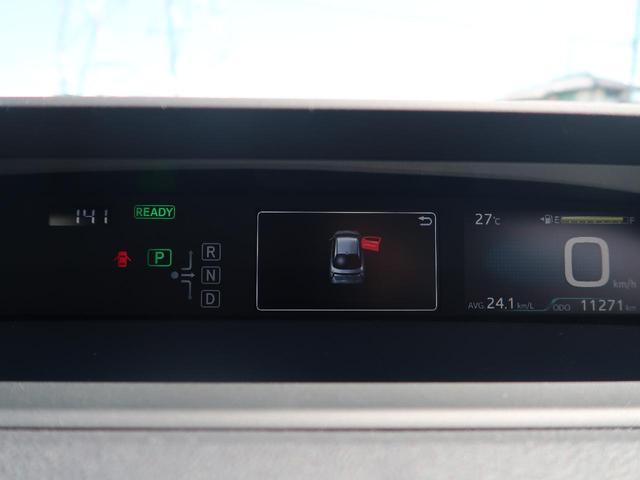 Sセーフティプラス 純正9型ナビ バックモニター 禁煙車 セーフティセンス スマートキー ビルトインETC オートハイビーム クリアランスソナー LEDヘッド 純正15AW レーンアシスト(25枚目)